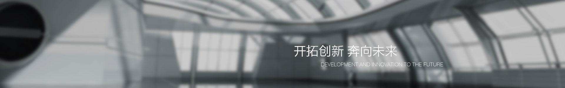 石家庄鼎辉机械简介